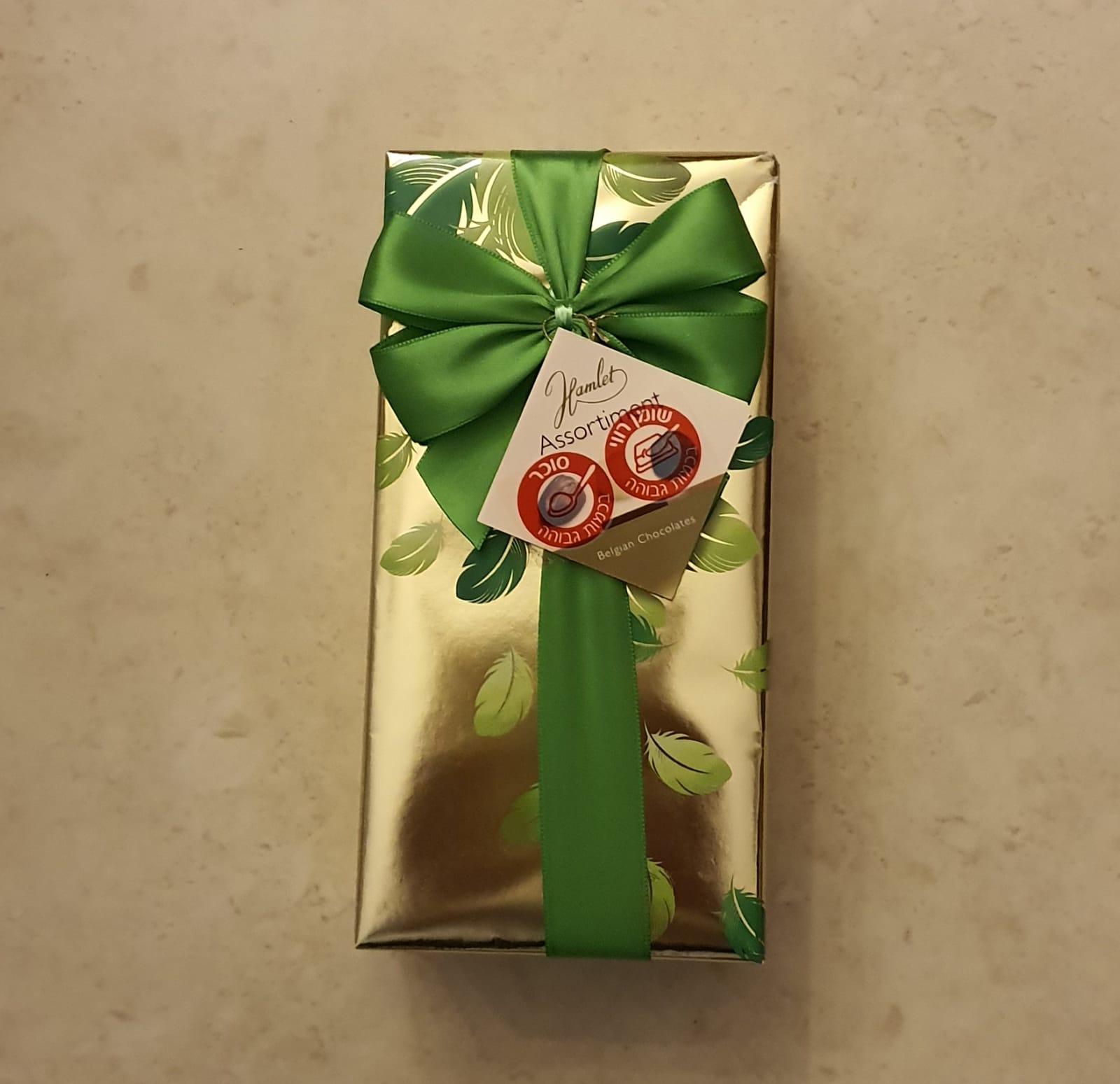 שוקולד פרלינים ירוק