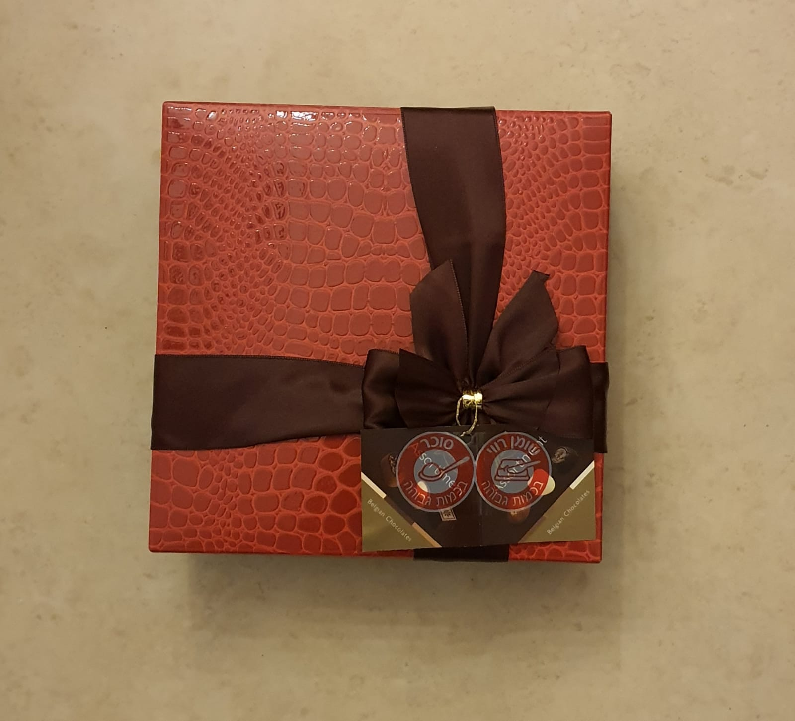 פרליני שוקולד בלגי יוקרתי